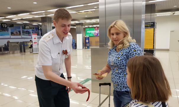Сегодня и завтра всем пассажирам «Кольцово» будут раздавать ленты.