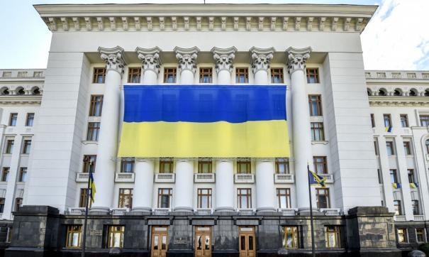 Административное здание Украины