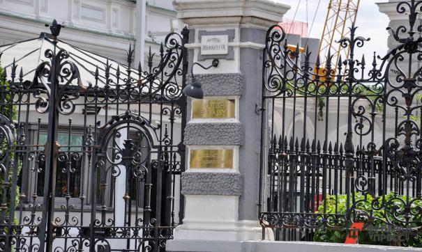Британское посольство
