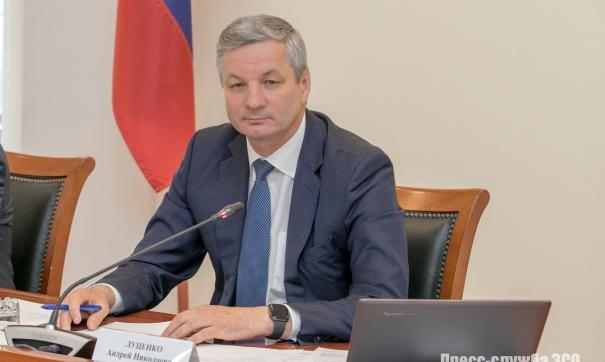 С таким предложеним выступил губернатор Олег Кувшинников