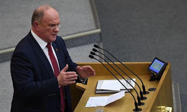 Геннадий Зюганов раскритиковал власти Камчатки