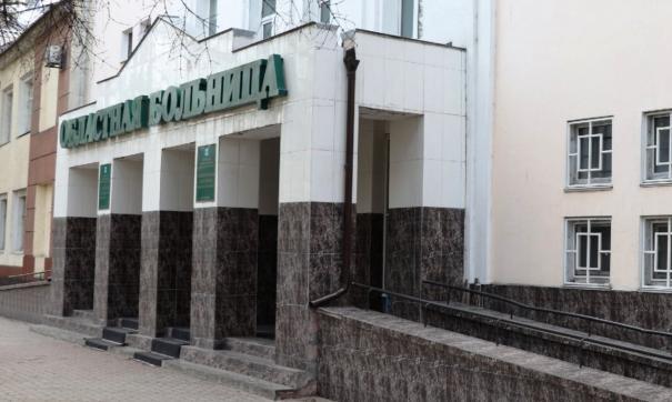Врачам областной больницы в Николаевке не удалось скрыть правду