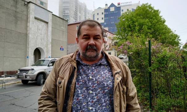 Владивосток встретил фантаста хмурой, туманной погодой