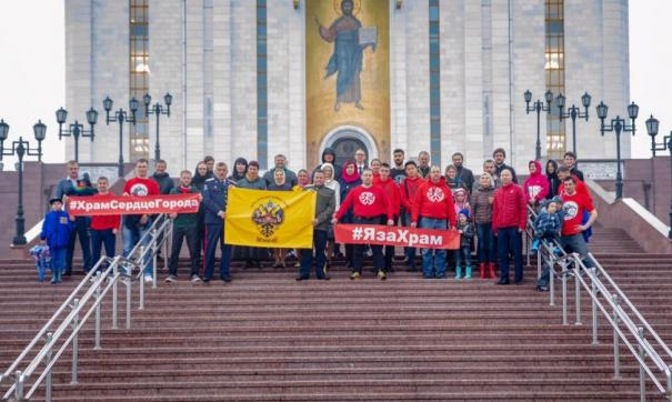 Акция #Язахрам в Южно-Сахалинске прошла не очень заметно