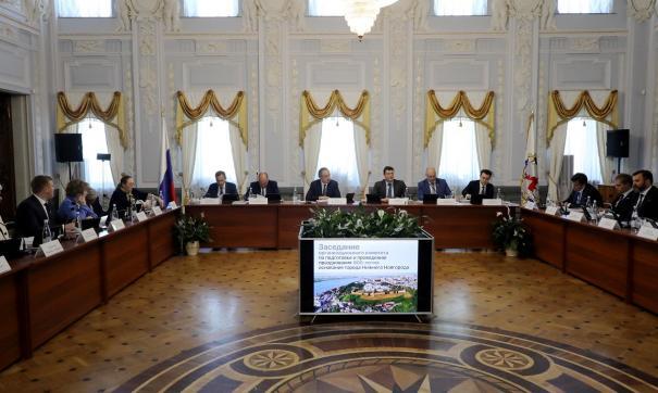 Такую возможность представители власти выразили после заседания оргкомитета празднования юбилея города
