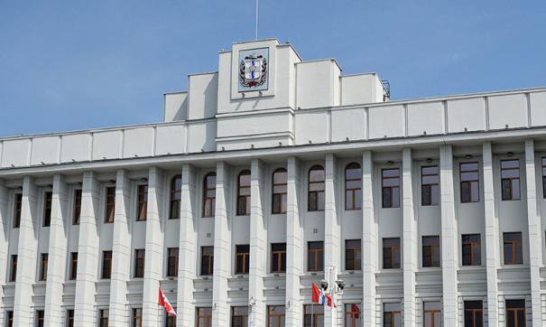 Изменения в правительстве региона связаны с новой структурой кабинета министров
