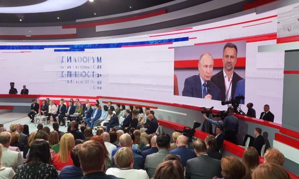 Владимир Путин встретился с участниками шестого медиафорума независимых региональных и местных СМИ