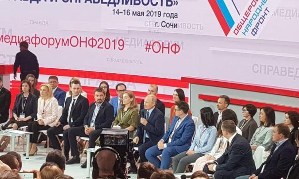 Владимир Путин пообещал разобраться с ситуацией в Приангарье