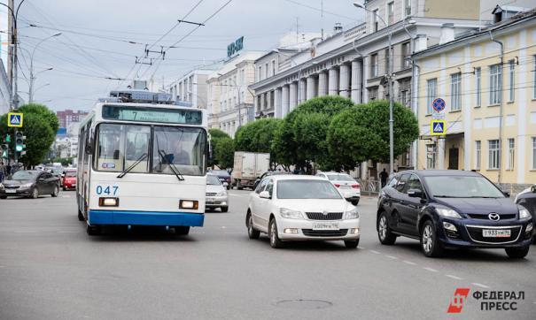 Вопрос доступности пассажирского транспорта продолжат обсуждать на Транспортном форуме