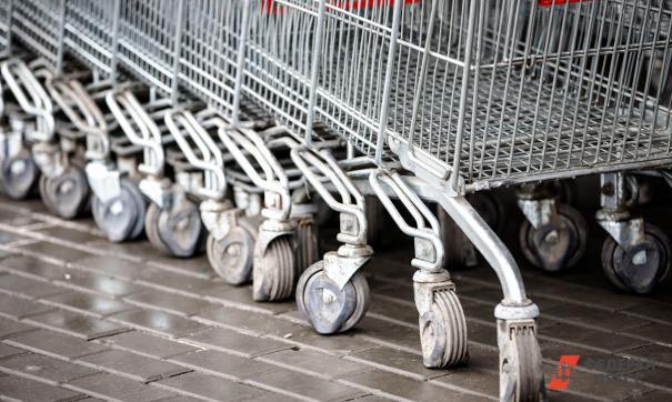 В апреле инфляция зафиксирована на уровне 0,2%