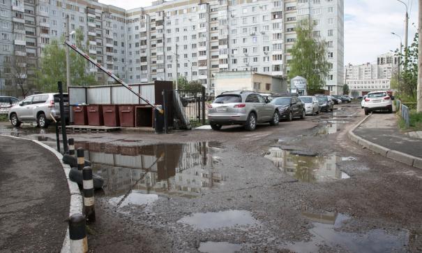 Местные жители жалуются на качество асфальта