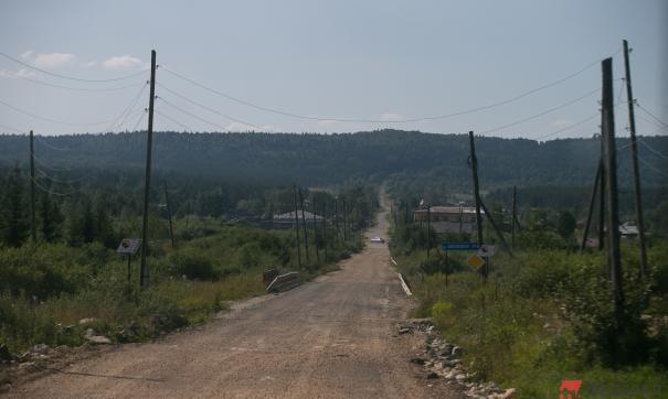Министерство природопользования и экологии Башкортостана держит ситуацию под контролем