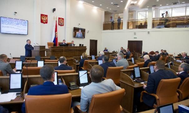 Оклады повысят пока лишь сотрудникам красноярского представительства в Москве