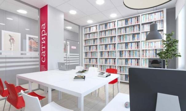 В библиотеке появится современное мультимедийное оборудование, изменятся форматы работы с читателями