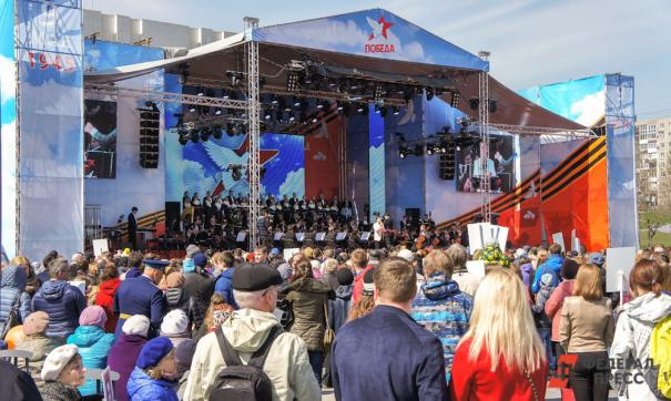 В Перми 9 мая пройдет около ста мероприятий