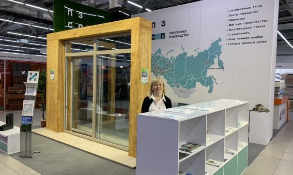 Продукция ПЗСП представлена на выставке