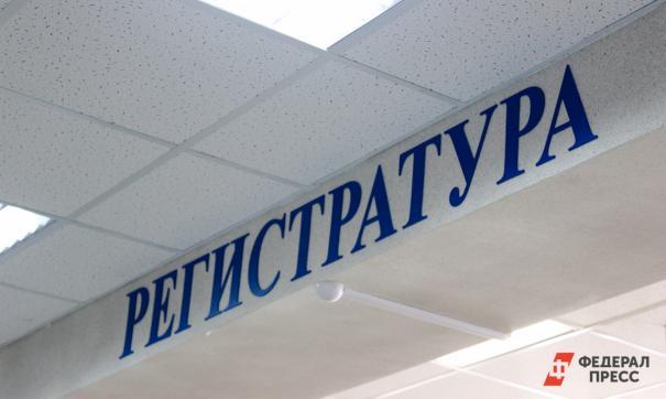 В поликлинике Губахи будет организован филиал онкоотделения