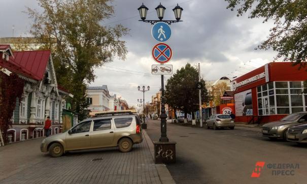 Пермские автовладельцы давно мечтали вернуть себе пешеходную улицу
