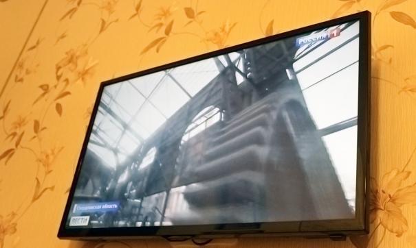 Аналоговое вещание отключат в Прикамье 3 июня