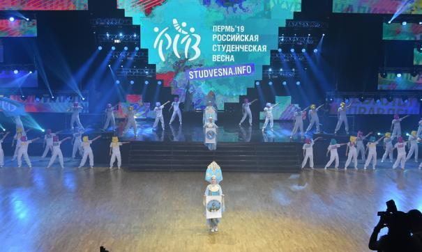 В Перми собрались 3000 студентов из 75 регионов