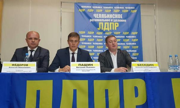Виталий Пашин станет кандидатом в губернаторы Челябинской области