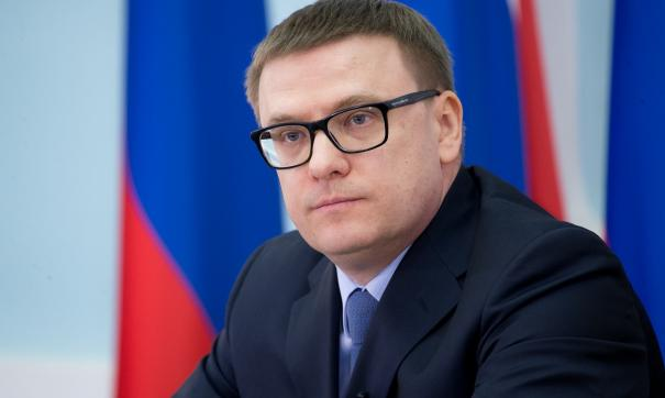 Алексей Текслер перенимает опыт проведения саммитов в Бишкеке