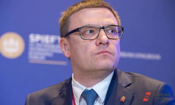 Алексей Текслер принимает участие в ПМЭФ-2019