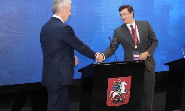 Соглашение направлено на укрепление взаимосвязей регионов в разных сферах
