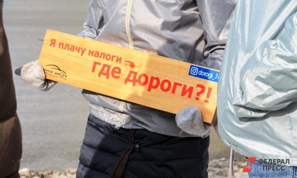 банкротство во республики крым