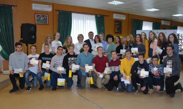 «Роснефть-класс» окончили 27 ребят