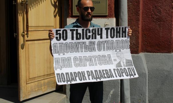 Активисты в регионах выходят на митинги с требованием запретить строительство опасных объектов