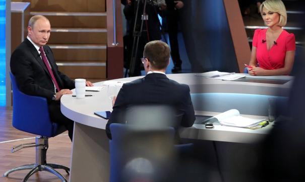 Администратор MDK пожаловался Путину на закон об оскорблении власти