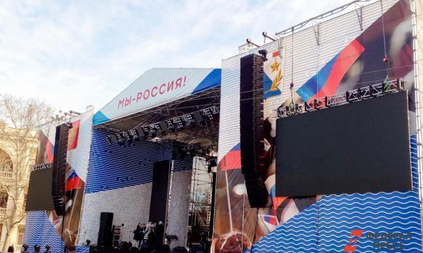 Признавшего Крым российским Шредера пригласили на полуостров
