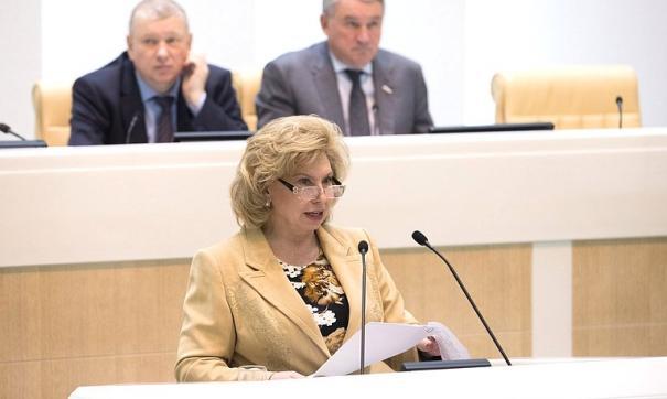 Москалькова призвала омбудсмена в Грузии защищать россиян