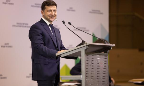 Указ Зеленского официально признан конституционным