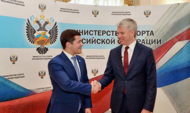 Дмитрий Артюхов и Павел Колобков
