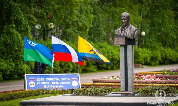 Памятник Владимиру Петухову