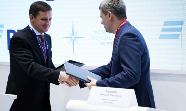 УЗПМ получит от ВТБ гарантию на импортозамещающий проект