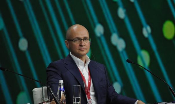 Заседание комиссии Госсовета провел Сергей Кириенко