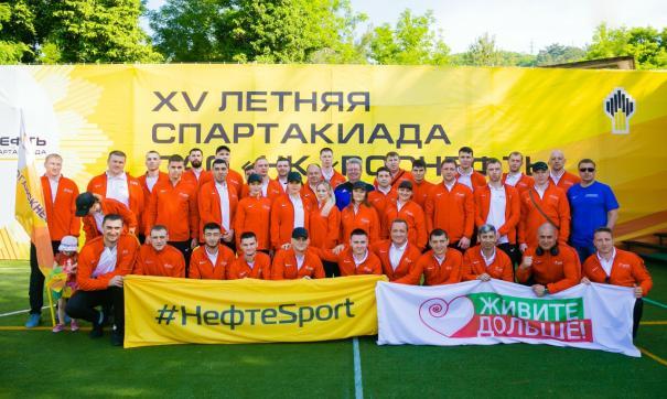 Сборная ООО «РН-Юганскнефтегаз» победила в зональном этапе XV летней спартакиады «Роснефти»