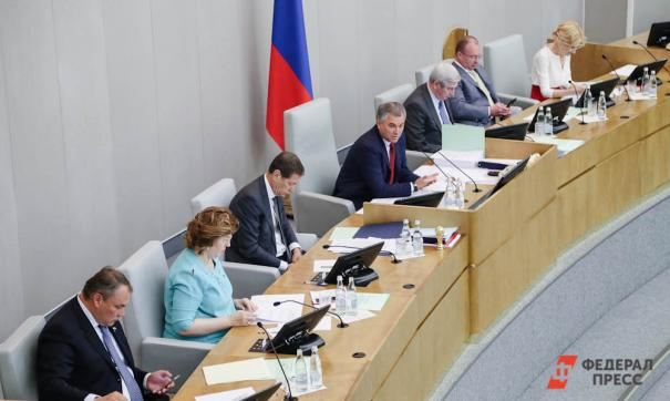 Госдума попросила экспертов оценить ущерб Крыму от Украины