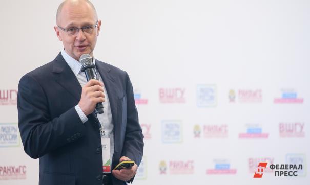 Кириенко рассказал о запросе на «трушность» у молодежи