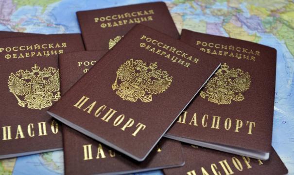 На Украине хотят конфисковать имущество жителей Донбасса