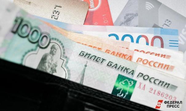 Ущерб бюджету оценивается в 2,1 миллиона рублей.