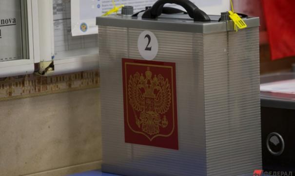 Избирательная комиссия утвердила список.