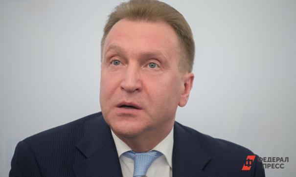 Теперь Шувалов будет платить не только за землю под будкой для корги
