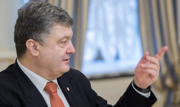 Порошенко нарушил Конституцию в самом начале правления