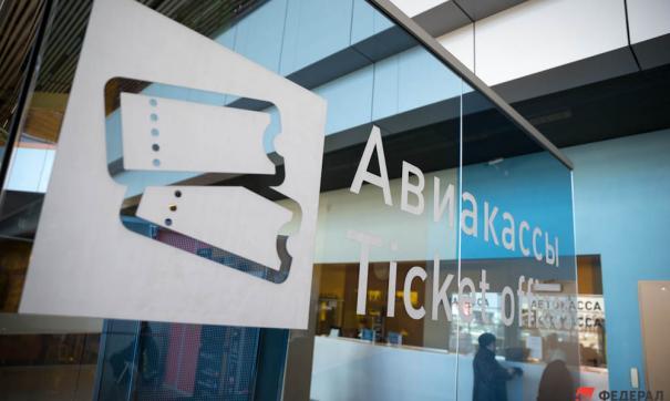 Сервис Aviasales раскритиковали за фотокалаж с автозаком