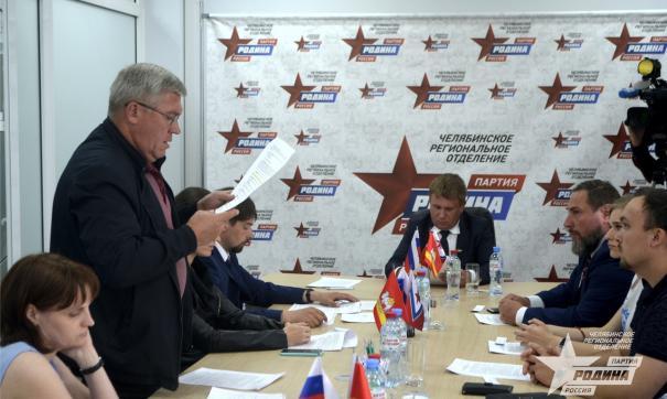 За кандидатуру Сергея Смышляева проголосовали единогласно