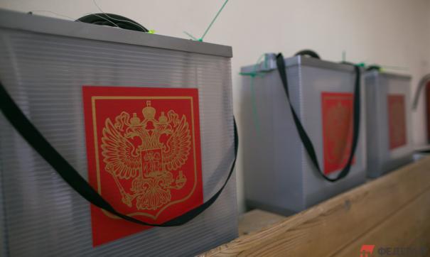 В Курганской области появился третий кандидат в губернаторы